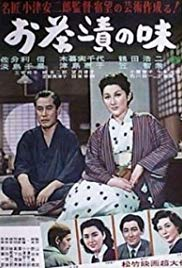 The Flavor of Green Tea over Rice (1952)