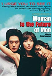 Woman Is the Future of Man (2004)