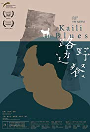 Kaili Blues (2015)