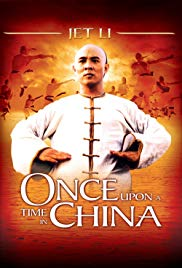 Once Upon a Time in China (1991)