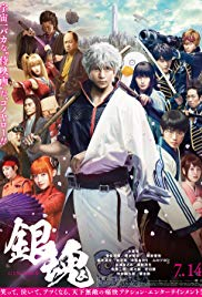 Gintama Live Action the Movie (2017)