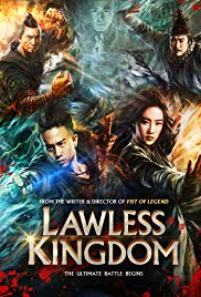 Lawless Kingdom (2013)