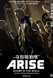 Ghost in the Shell Arise: Border 4 – Ghost Stands Alone (2014)